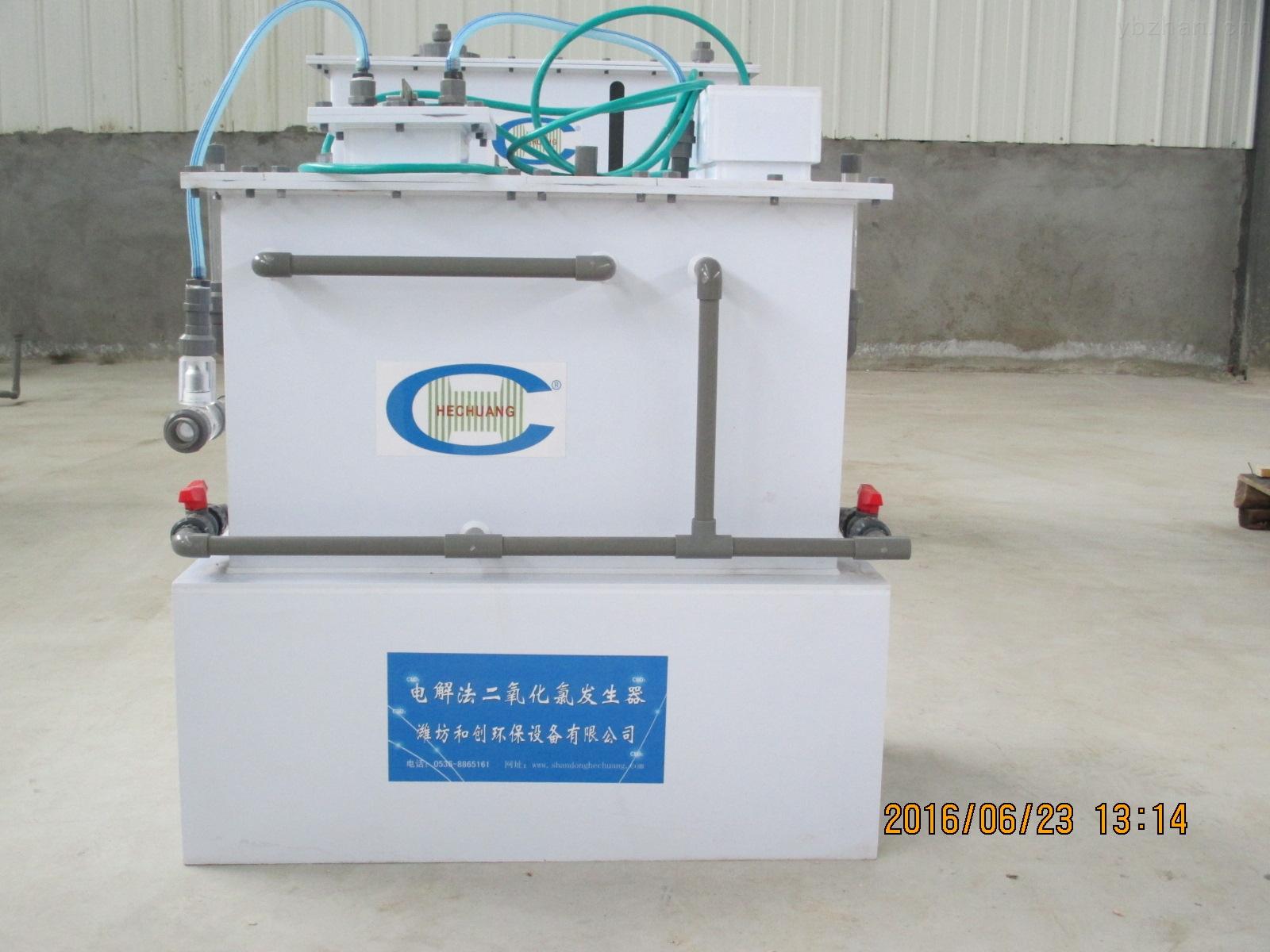 電解法二氧化氯發生器設備工作原理