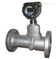 氣體天然氣流量計