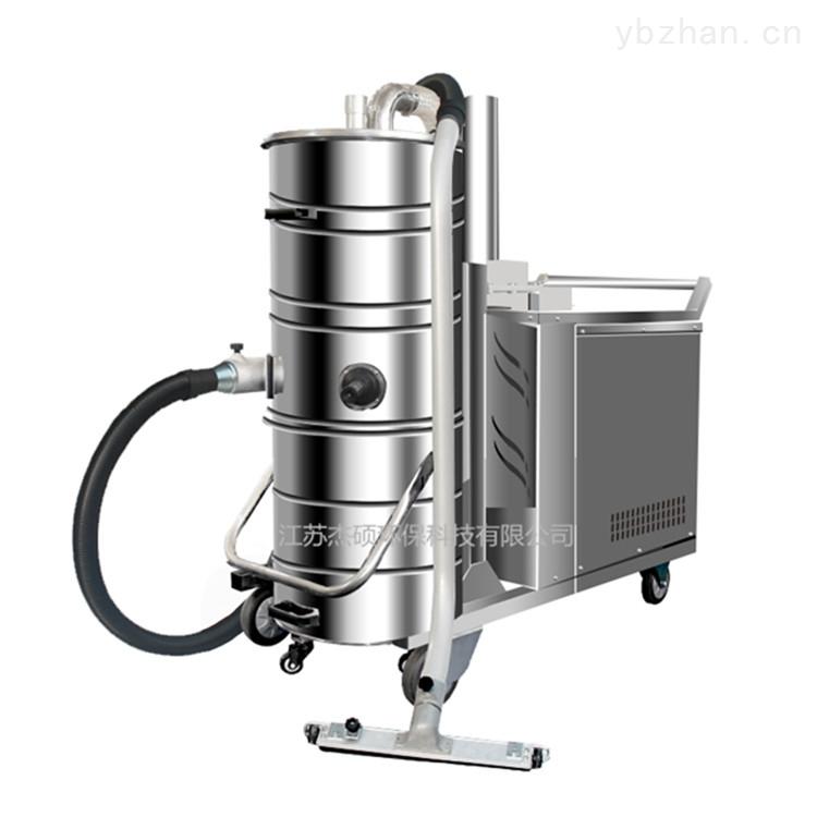 11KW工业集尘器 粉尘收集器