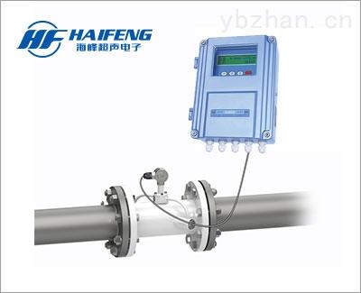 辽源市TDS-100固定管段式超声波流量计海峰厂家直供