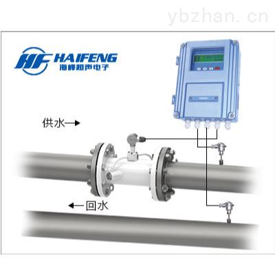 辽宁铁岭大口径热量表厂家直销/管段式超声波热量表技术参数