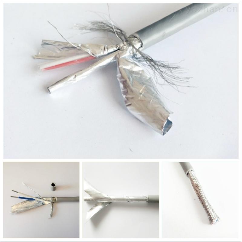 MHYA32礦用通訊電纜