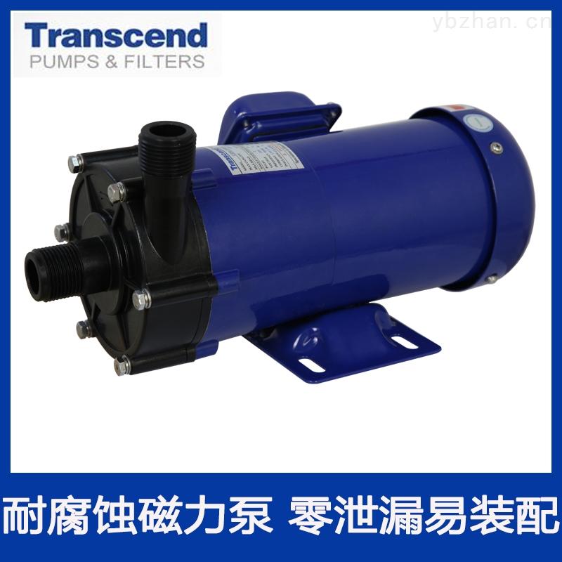 CSM-绍兴耐酸小型磁力泵