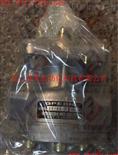 GPEON:A8-A115R齒輪泵,日本MITSUBOSHI油泵