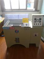酸性盐雾试验箱