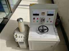 哈尔滨承装二级工频试验变压器