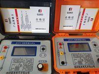 数显式绝缘电阻测试仪厂家现货