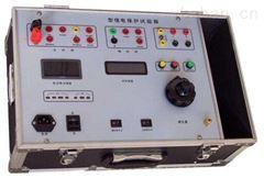 吉林市二级承装继电保护试验箱