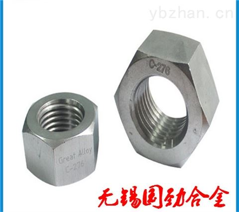 1Cr17Ni2螺柱