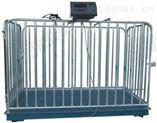 厂家供应碳钢畜牧秤,围栏秤,动物秤