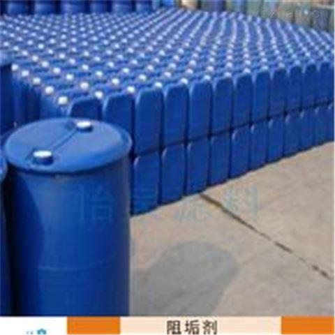 秦皇岛缓蚀阻垢剂适用范围产品