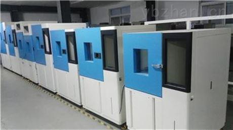 北京高低温箱|交变循环试验箱