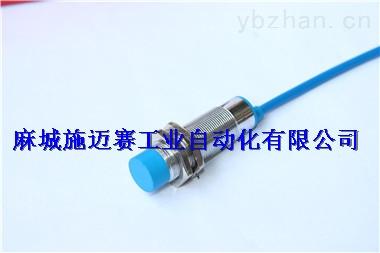 BESM18-D8DL-T200接近開關+ 50cm硅膠電纜