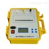 GCFJY发电机绝缘电阻测试仪(2.5kv/5kv)