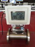 氣體渦輪流量計鑒定