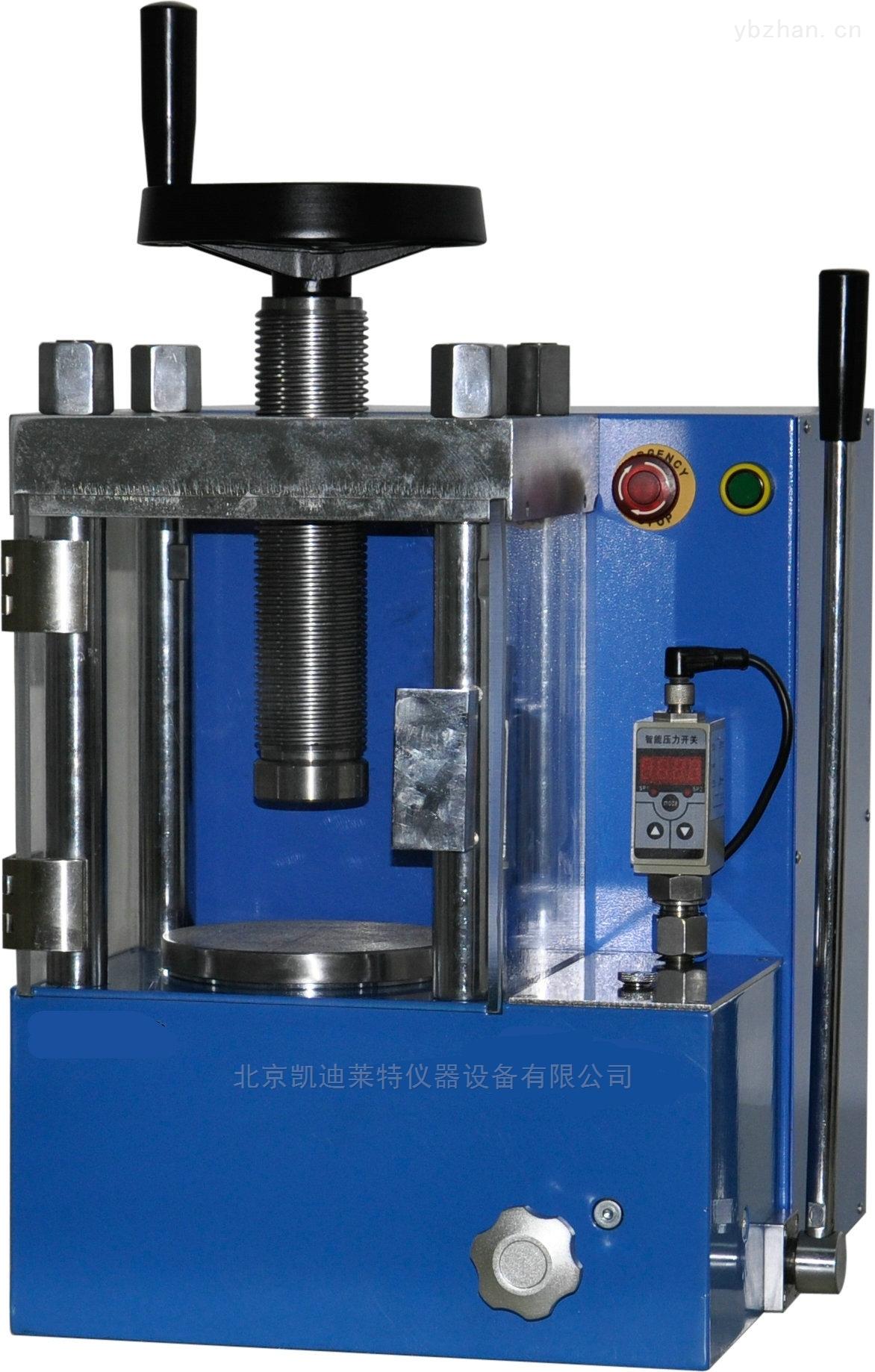 KDY-60D-天津凱興德茂電動粉末壓片機
