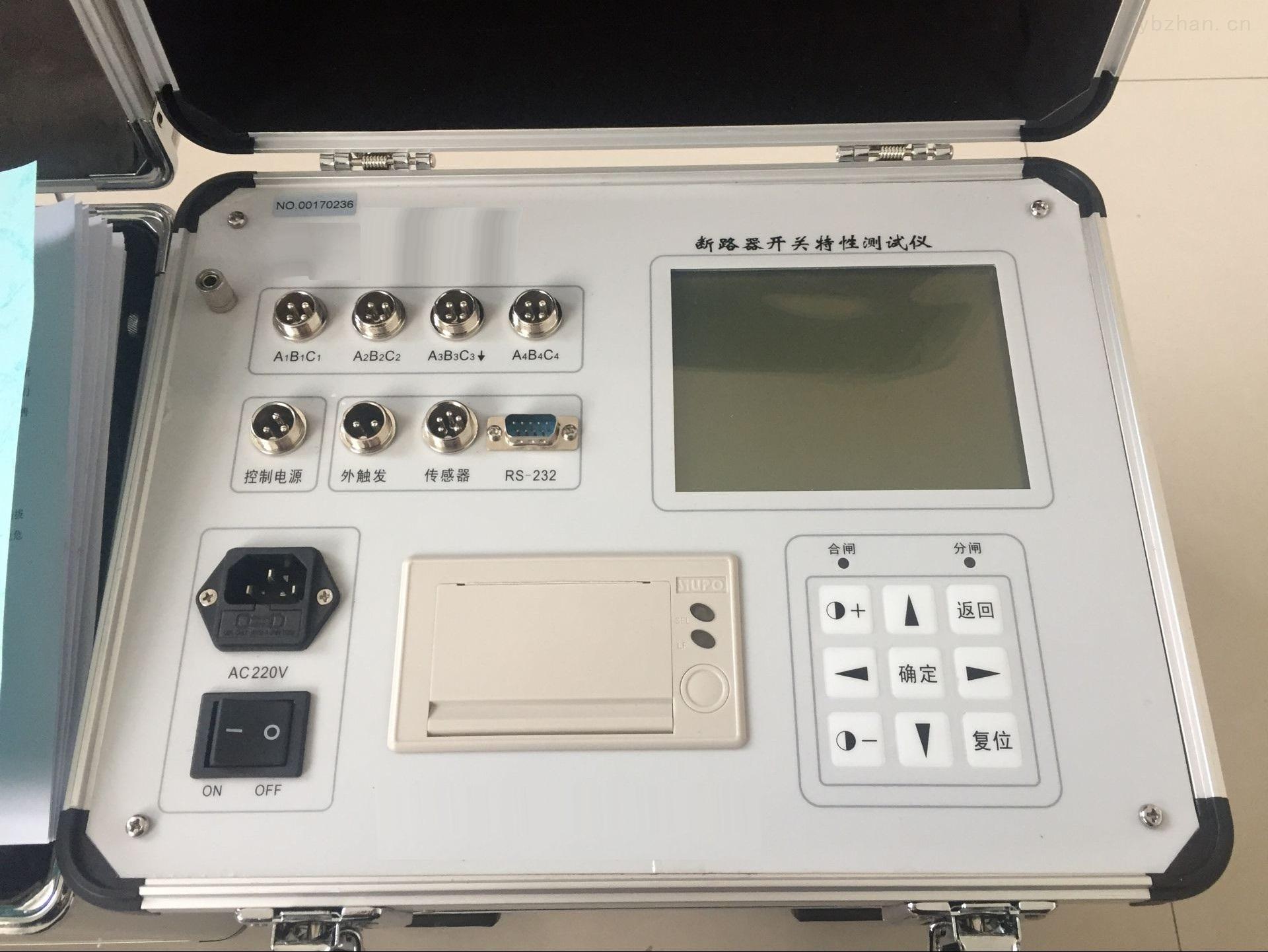 断路器|高压开关机械特性测试仪型号|价格