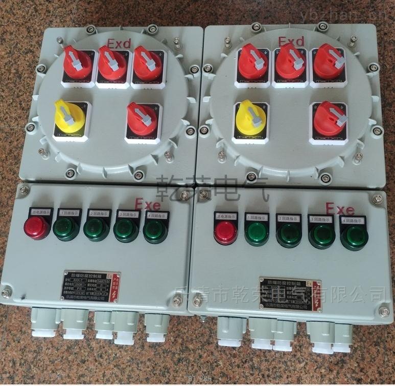 电缆布线挂墙式防爆照明动力配电箱
