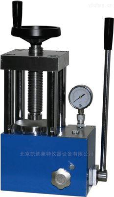 KDY-24T北京手动粉末压片机体积小、使用简单