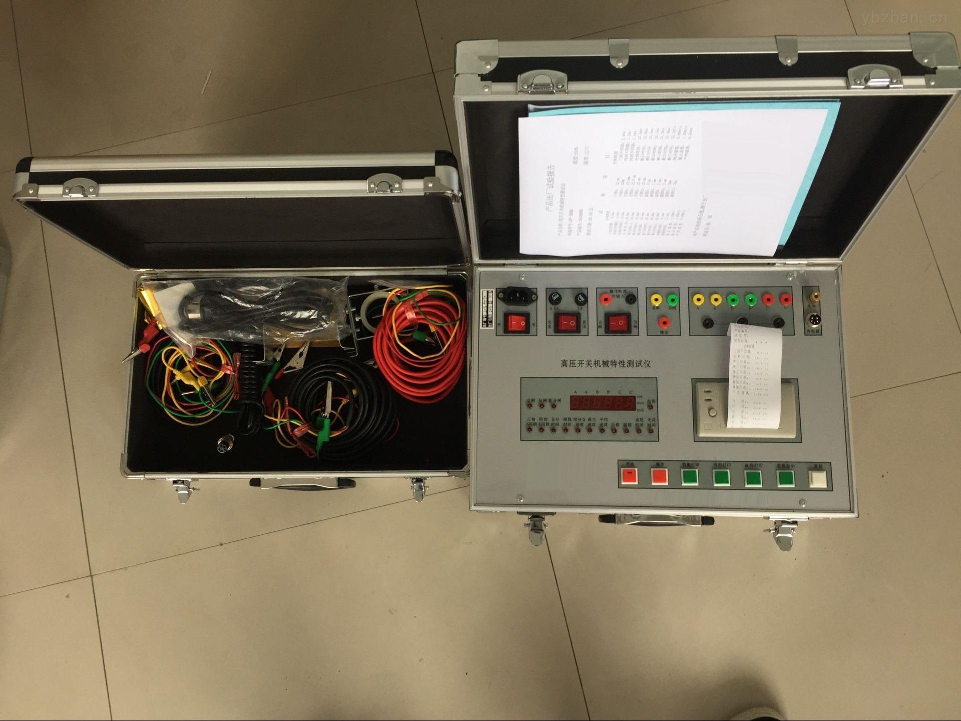 东北省承试设备开断路器特性测试分析仪
