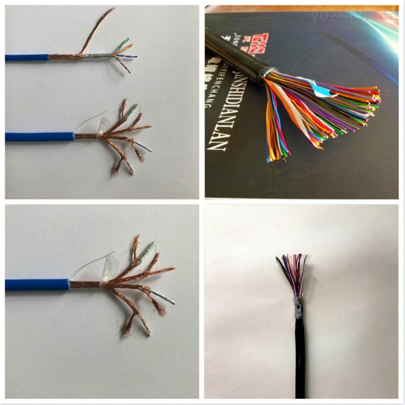 矿用控制电缆MKVVRP|矿用监控电缆MKVVRP