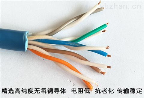 MHYV矿用电缆2*2*7/0.43