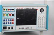 三相六相继电保护校验仪优质供应