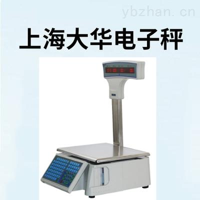 上海大华条码秤标签称TM-15kg/30kg-Aa 蔬菜水果称重电子秤超市称