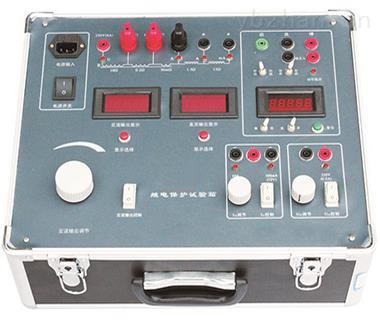 GCJDS-2000智能化单相继电保护试验箱