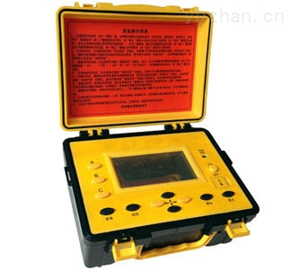 存儲式雜散電流檢測儀