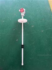 UHF-DQ广东超小浮球液位计