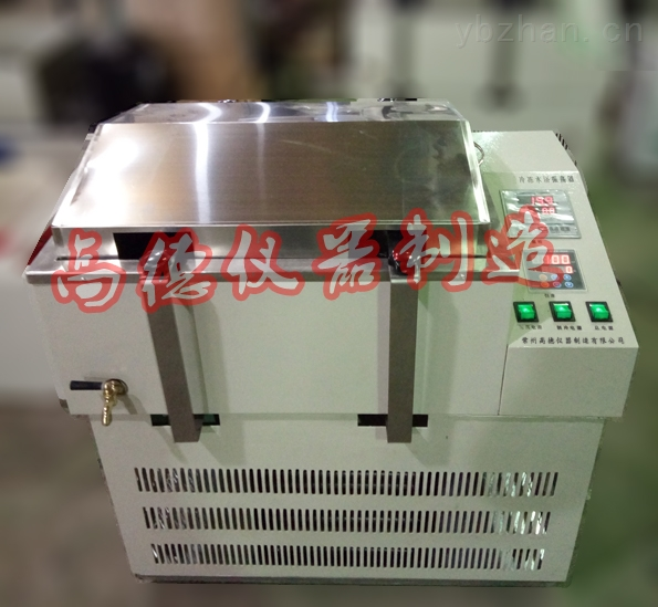 ZD-88-制冷水浴振荡器