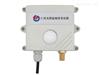 建大仁科485型光照溫濕度变送器