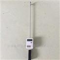 安徽春辉 便携式冷却水/锅炉水测温仪