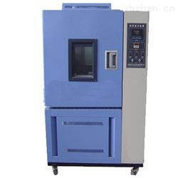 武汉线材高低温测试箱采购