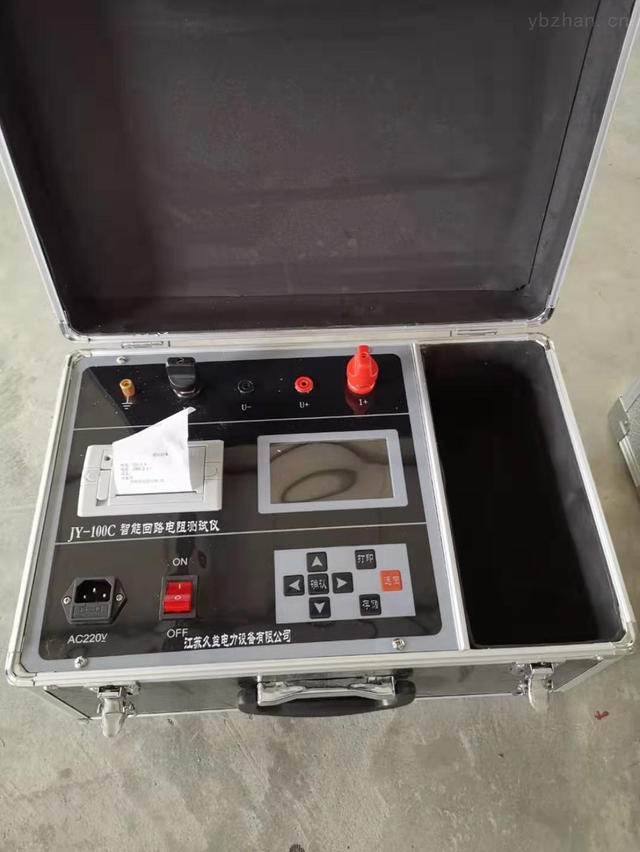 高清回路電阻測試儀廠家