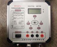 黑龙江省承试电力三级设备接地电阻测量仪