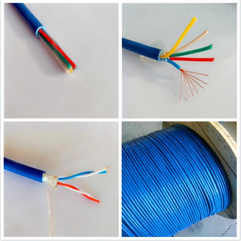 礦用通訊電纜MHYA32-30*2*0.8