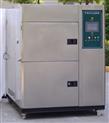 80L三箱式冷热冲击試驗箱