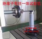 绝缘子机电负荷试验机   弯扭复合试验台