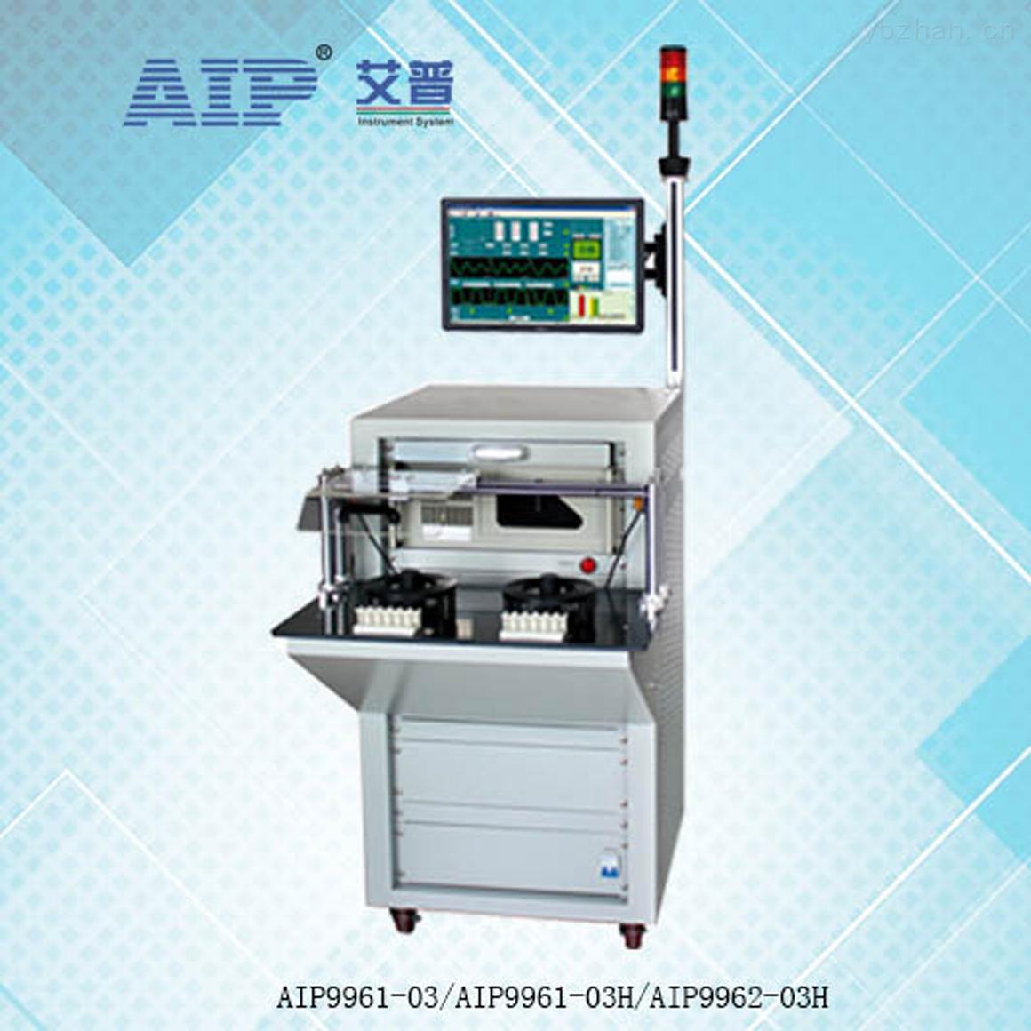 單相電機定子綜合測試系統