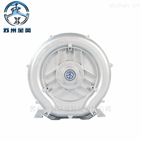 南京市全风工厂直销环保吸尘工业高压风机