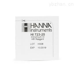 汉钠六价铬试剂