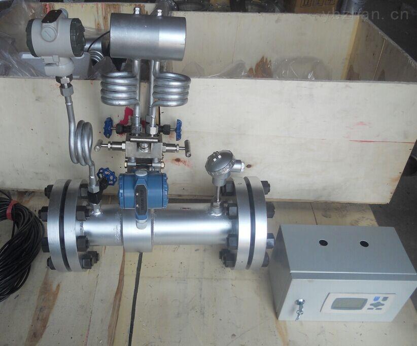优化型设计配套工业气体液体小口径一体型孔板流量计