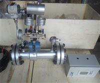 工业气体液体小口径一体型孔板流量计