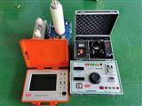高压电缆故障测试仪全套