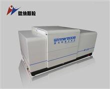 Winner2008济南微纳 Winner2008 全量程智能 激光粒度分析仪 济南生产厂家