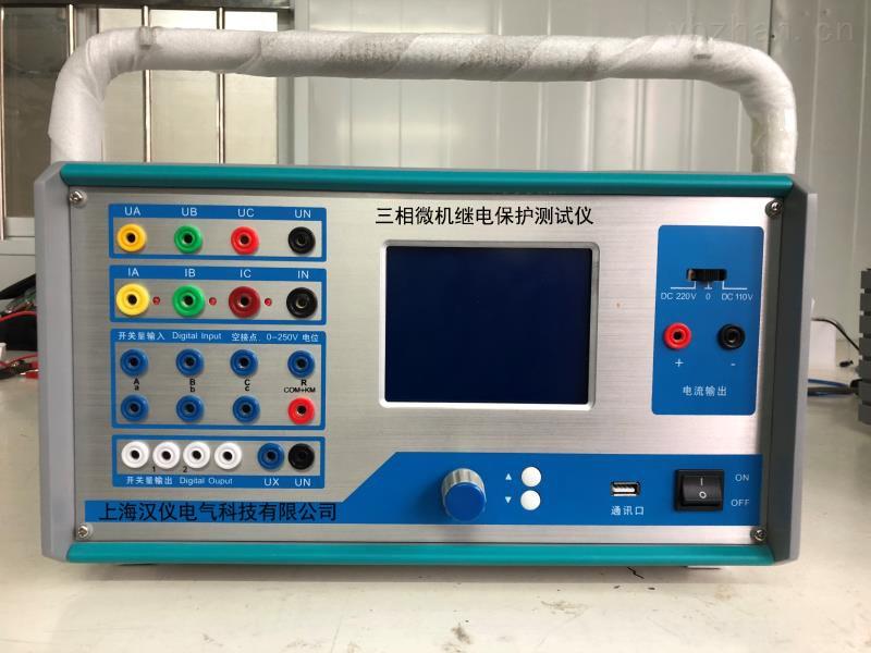 天津市承试电力三级设备三相继电保护测试仪