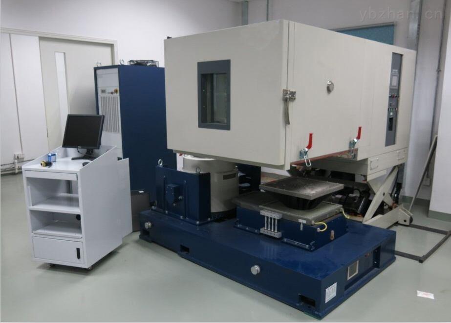 溫濕度振動三綜合環境試驗箱生產廠家