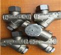 英國斯派莎克TD42L螺紋高溫疏水閥現貨批發